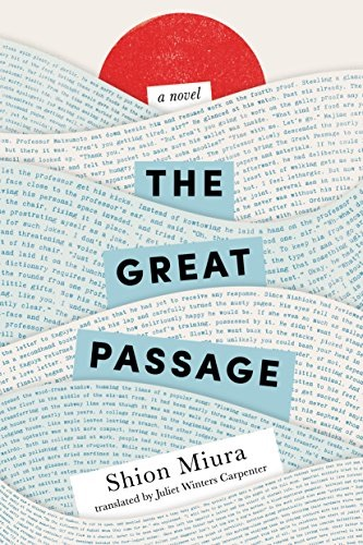 Great Passage cover