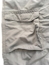 Columbia Silver Ridge pants cargo pocket detail CLOSED