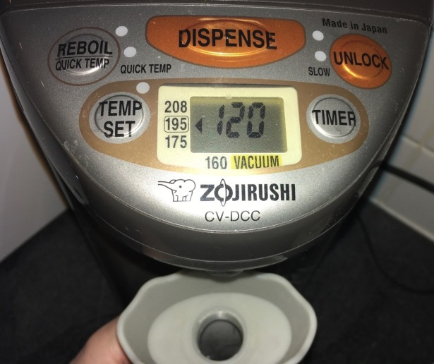 Zojirushi CV-DCC electric boiler kettle display