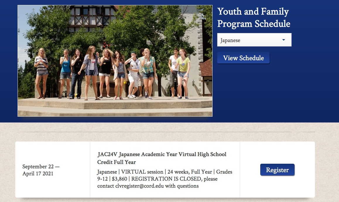 CLV Japanese academic program website showing $3860 tuition