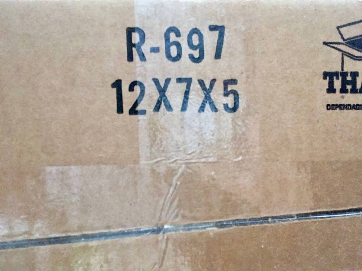 Shipping box R-697 12 x 7 x 5 stamped on bottom