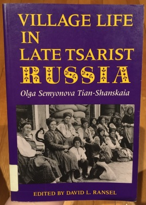 Cover of library softcover copy of Village Life in Late Tsarist Russia edited by Ransel